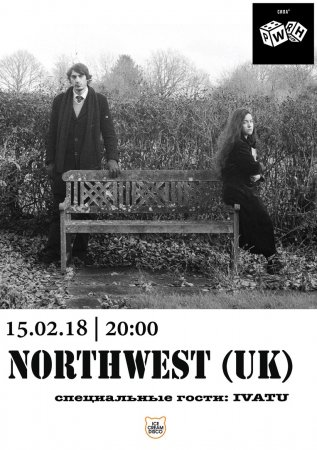 15.02.2017 - NORTHWEST (UK), IVATU - Москва, Powerhouse