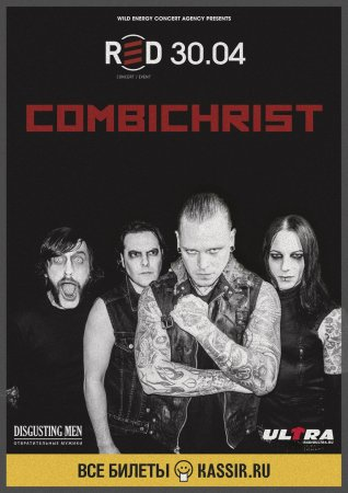 30.04.2018 | COMBICHRIST | МОСКВА | RED