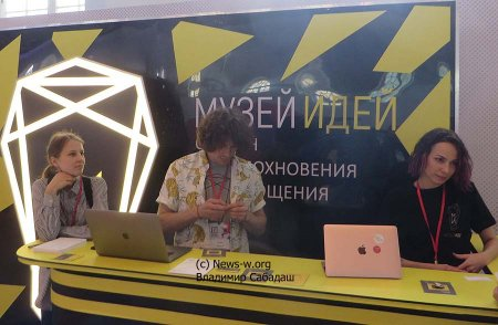 Synergy Art Forum в «Манеже»
