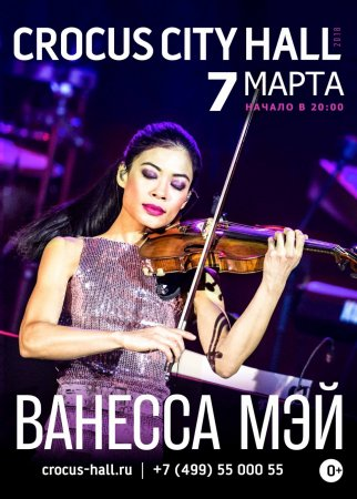 7.03.2018 - VANESSA MAE - Москва @ Crocus City Hall