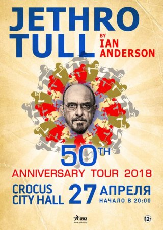 27.04.2018 || JETHRO TULL (UK) || Москва | Crocus City Hall