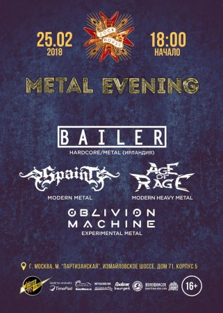25.02.2018 - Metal Evening: Bailer (IRL), Oblivion Machine, Age of Rage, Spaint - Москва (Rock House)