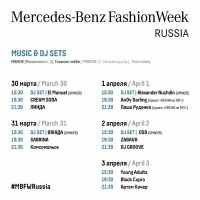 MUSIC AND DJ SETS: MERCEDES-BENZ FASHION WEEK RUSSIA