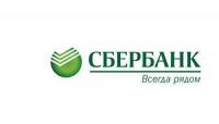 Открытие аккредитивов физических лиц в мобильном приложении Сбербанк Онлайн