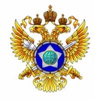 Рабочий визит Директора СВР России С.Е. Нарышкина в ОАЭ
