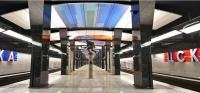 «ЦСКА» стала самой популярной станцией метро на БКЛ