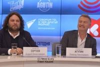 Музыкальный образовательный форум Леонида Агутина