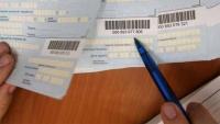 Возвращающимся из-за границы россиянам электронный больничный предоставляется через портал госуслуг автоматически