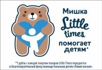 Little Times спасает жизни тяжелобольных детей
