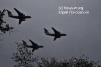 Авиапард 9 Мая