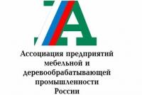 КРИЗИС НЕПЛАТЕЖЕЙ ПРИВЕДЕТ К БАНКРОТСТВУ 70% РОССИЙСКИХ МЕБЕЛЬНЫХ ПРЕДПРИЯТИЙ