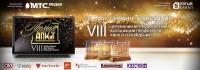 Лауреаты VIII Премии АПКиТ объявлены и награждены в формате онлайн