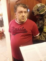 Осуждены аферисты, которых ФСБ поймала на краже миллиарда