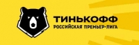 Права на матчи Тинькофф РПЛ приобрели LaLigaSportsTV и Telestare