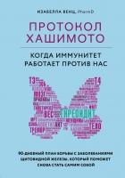 Книги про здоровье издательства «Бомбора»