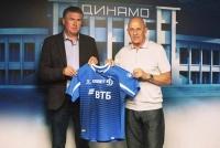 ООО «Букмекер Паб» — новый официальный спонсор футбольного клуба «Динамо»