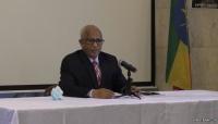 Посол Эфиопии и главном
