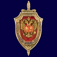 Суд в Москве приговорил мужчину к 5,5 годам колонии за помощь террористам