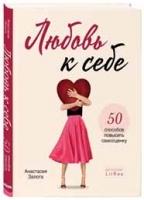 Что подарить мамам в День Матери: книжная подборка от Издательства Бомбора
