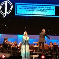 Омская филармония отмечает свое 80-летие