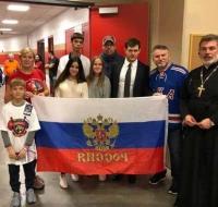 Основатели «Ночи русского наследия» хотят, чтобы в НХЛ ощущалось влияние