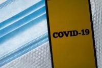 Соблюдение коронавирусных мер в гостиницах Подмосковья начали контролировать с помощью мобильного приложения