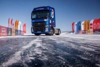 F-MAX устанавливает рекорды на льду озера Байкал