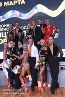 Чемпионат и первенство России по танцевальному спорту