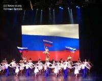 «Кострома» в Омской филармонии