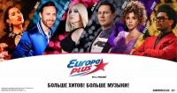 «Европа Плюс» меняет имидж: новые лица — в новом сезоне!