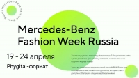 MERCEDES-BENZ FASHION WEEK RUSSIA ПРЕДСТАВИТ НОВЫЕ КОЛЛЕКЦИИ ДИЗАЙНЕРОВ, ОНЛАЙН-ИГРЫ И ИНТЕРАКТИВНУЮ DIGITAL-ПЛАТФОРМУ