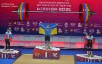 Победа Украины, рекорды Грузии и провал России