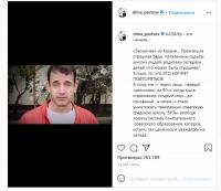 ДМИТРИЙ ПЕВЦОВ о ситуации в Казани