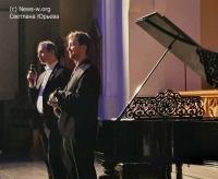 От Баха до джаза: орган и саксофон