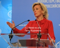 Комментарий официального представителя МИД России М.В.Захаровой в связи с заявлениями из Праги