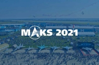 ФСБ провела антитеррористическую тренировку в Жуковском в рамках подготовки к МАКС-2021