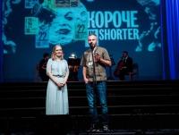 В Калининграде открылся IX фестиваль короткометражного кино «Короче»