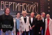 Сериал «Вертинский» презентовали в «Художественном»