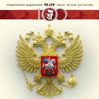 Распоряжение Президента Российской Федерации #258-рп от 20.09.2021